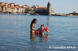 Allocation Vacances Pour Enfant Handicape Par La Caf